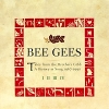 Tales From The Brothers Gibb (Chapter 4) - 1990 - Bee Gees