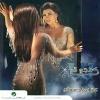 3am Bemzah Ma3ak - 2008 - Najwa Karam