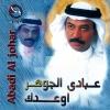 Awedak - 1997 - Abade Al Johar
