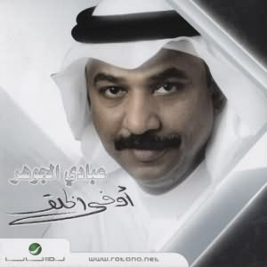 Awfa Al Khalq - اوفى الخلق
