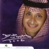 Milion Khater - 2008 - Abd Al Majeed Abd Allah