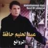 Best Of Songs - 0 - Abd El Halem Hafez