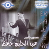 Collection 3 - 0 - Abd El Halem Hafez