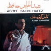 Kamel El Aoussaf - 1979 - Abd El Halem Hafez