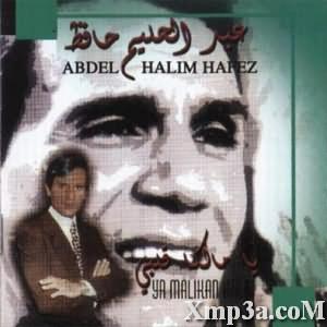 Ya Malikan Qalbi - يا مالكا قلبى