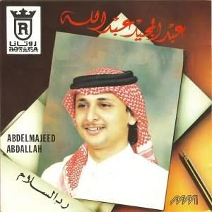 Redd Al Salam