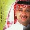 The Very Best Of - 2001 - Abd Al Majeed Abd Allah