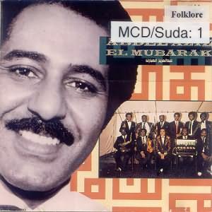 Abdel Aziz El Mubarak - البوم عبد العزيز المبارك
