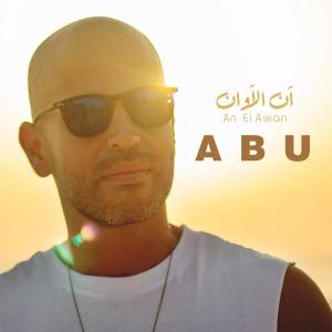 An El Awan