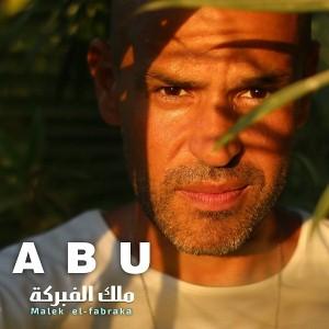 Malek El Fabraka