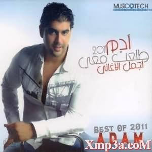 Best Of 2011 (Ajmal El Aghany)