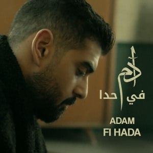 Fi Hada