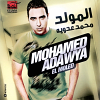 El Moled - 2011 - Mohamed Adawya