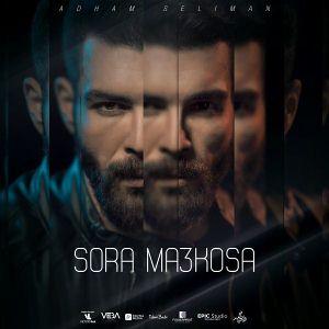 Sora Ma3kosa - صورة معكوسة