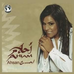 Ahsan - البوم احسن