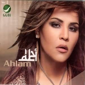 Al Tokl Sanaa - الثقل صنعه