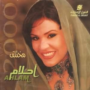 Mokhtalef - البوم مختلف