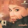 Tabee3e - 1999 - Ahlam