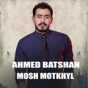 Mosh Motkhyl