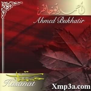 Hasanat (Good Deeds)