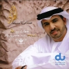 Moments With Allah - 2010 - Ahmed Bukhater