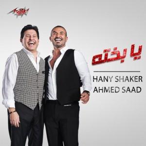 Ya Bakhto (Ft Hany Shaker)