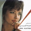 The Best Of - 0 - Aida El Ayoubi