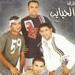 Al Habayeb Band