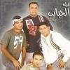 Sheikhet Al Banat