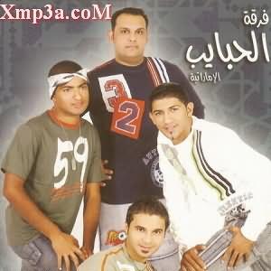 Al Habayeb 2006