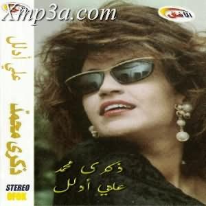 Alay Edallal - علي ادلل
