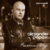 Personal Way (Extended Versions) - 2013 - Alexander Popov