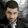 3esaba - 2012 - Ali Abdallah
