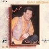 Rama Rimshah - 1995 - Ali El Haggar