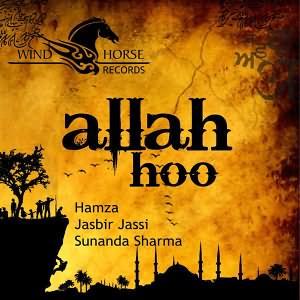 Allah Hoo [EP]