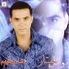 Allah Yekhallihom - 2003 - Wael Gassar