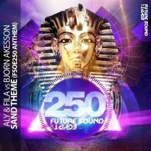 Sand Theme (FSOE 250 Anthem)