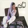 Amani El Omer - 2004 - Amani El Omer