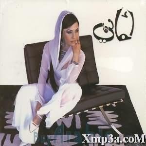 Amani El Omer - البوم أمانى العمر
