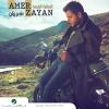 El Aqlyah El Sharqyah - 2013 - Aamer Zayan