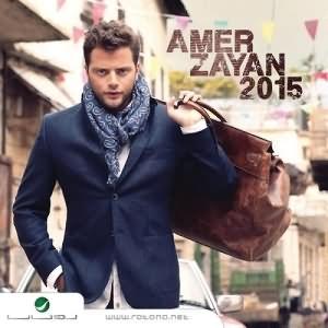 Amer Zayan 2015 - عامر زيان
