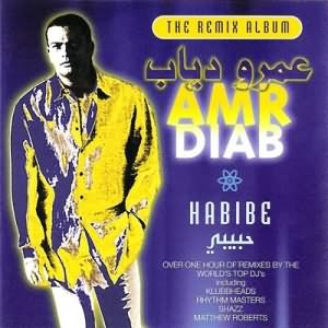 Habibe (The Remix Album)