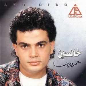 Khalseen - البوم خالصين