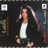 Ana Matnesesh - 1994 - Latifa