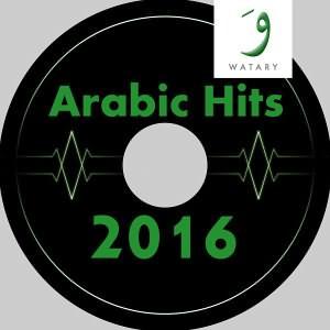 Arabic Hits 2016