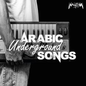 Arabic Underground Songs (Egyptian Underground Hits)
