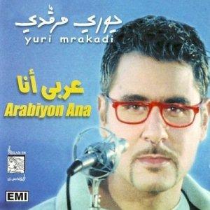 Arabiyon Ana - عربي انا