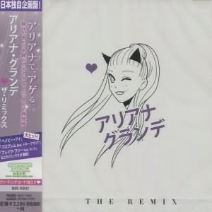 The Remix [Japan Edition]