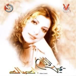 Yameen Allah - يمين الله