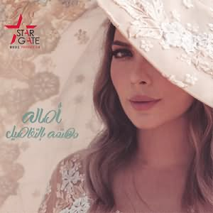 Mohtamma Bel Tafaseel - مهتمه بالتفاصيل